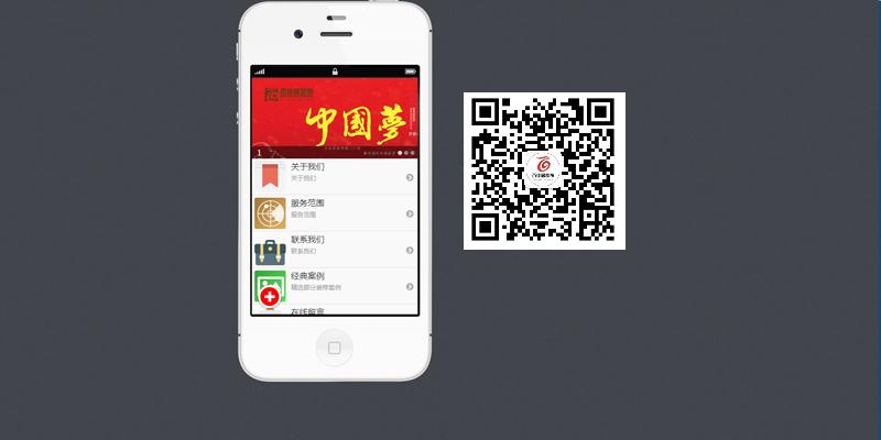 北京百佳居装饰柳州分公司