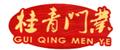 我们的客户:桂青门业