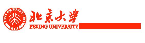 我们的客户:北京大学健康课题研究柳州中心