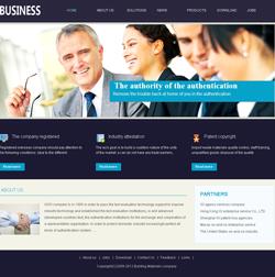 商务合作网站(英文站)