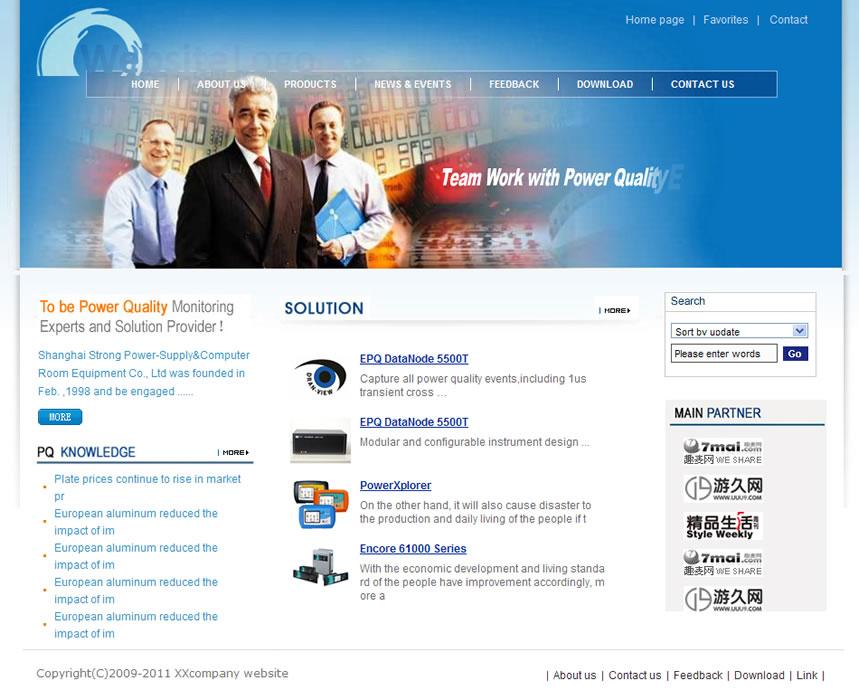 电子通信设备网站