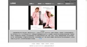 服装服饰网站