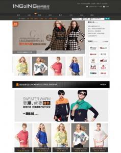 女装品牌商城