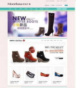 品牌鞋袜网站