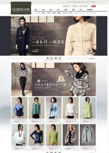 女装外套网站