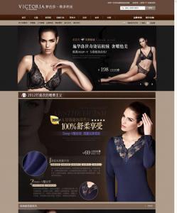 品牌文胸内衣网站