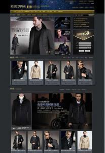 男装品牌网站