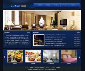 酒店宾馆连锁网站