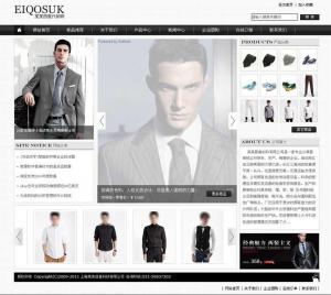 服装展示网站