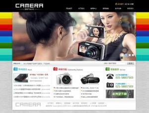 照相机数码产品网站