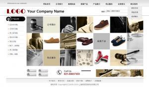 时尚服装网站