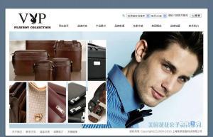 服装品牌展示网站