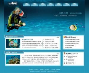潜水俱乐部网站